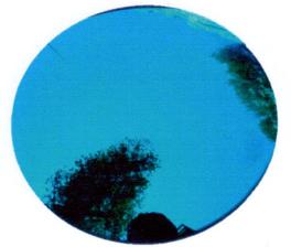 Azul Espejo